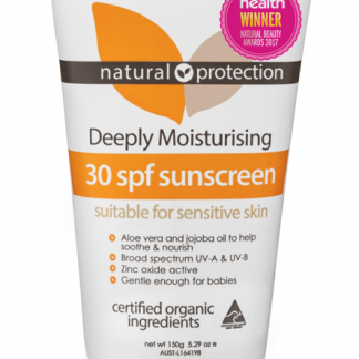 Wot Not Sunscreen 150g